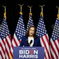 U.S. President Donald Trump backed off the eligibility argument against Sen. Kamala Harris at a Saturday evening news conference, saying that 'it's not something that I'm going to be pursuing.' But even then, he refused invitations to state flatly that Harris can run.    ERIN SCHAFF/THE NEW YORK TIMES