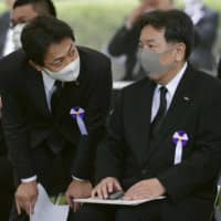 New political party set to become Japan's largest opposition force