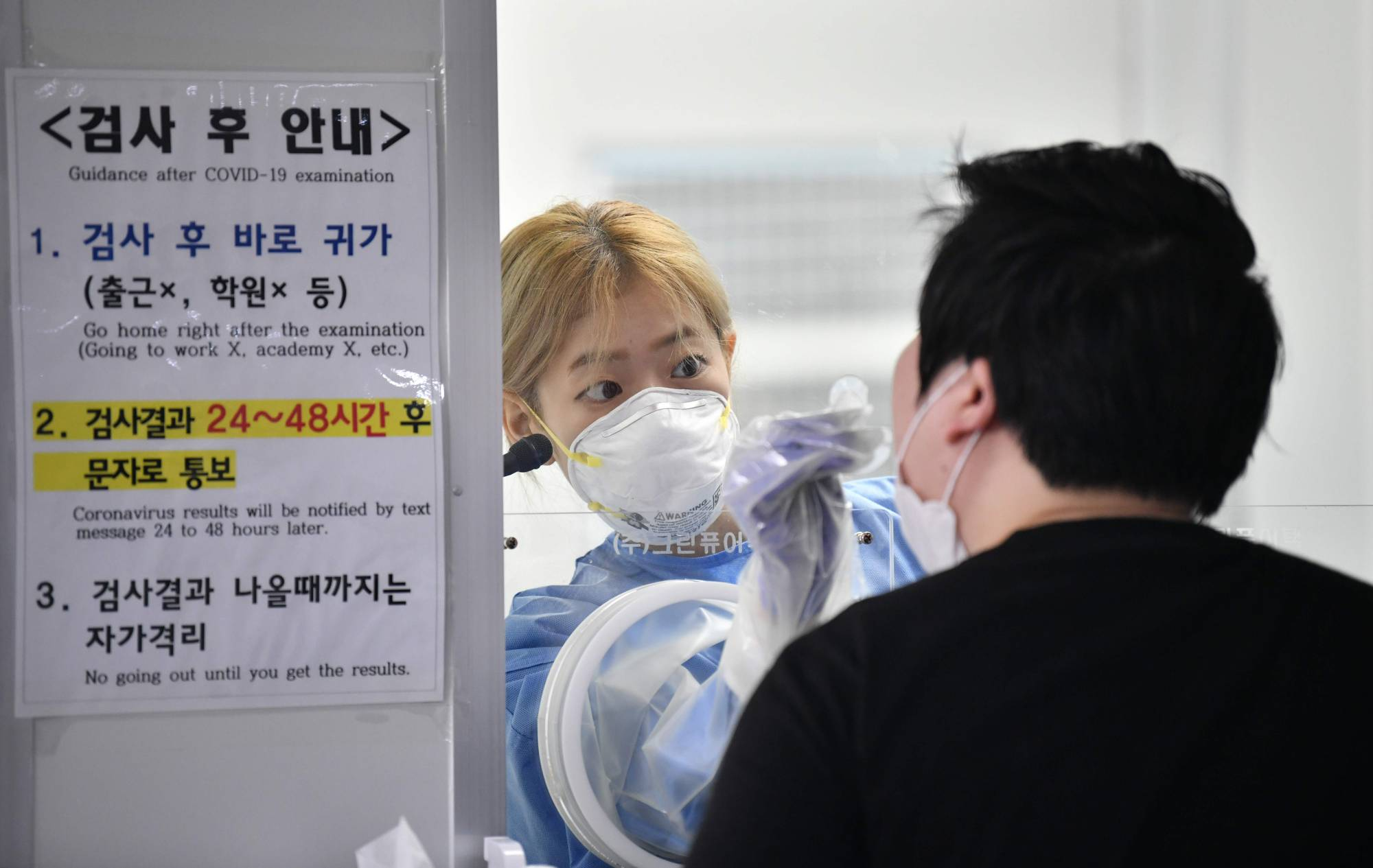 A man is tested for COVID-19 in Seoul on Tuesday. | AFP-JIJI