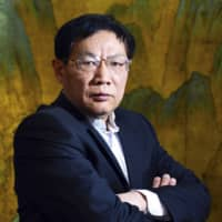 Ren Zhiqiang, former chairman of a state-owned real estate company, publicly criticized Chinese President Xi Jinping's handling of the coronavirus pandemic. | COLOR CHINA PHOTO / VIA AP