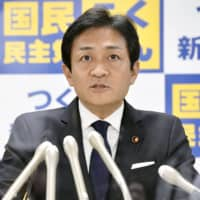 Democratic Party for the People leader Yuichiro Tamaki attends a news conference at the party's headquarters in Tokyo on August 11. | KYODO