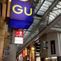 A G.U. shop in Osaka | REUTERS