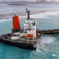 The MV Wakashio bulk carrier that had run aground and has broken into two parts in Mauritius | AFP-JIJI