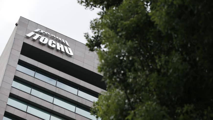 Japanese trading giant Itochu edges traditional rivals by shunning energy and metals