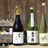 Kidoizumi's lineup: (From left) Kokin, a blend of select 20- to 30-year aged vintages; a refreshingly tart sake made with naturally grown Hanafubuki rice from Aomori Prefecture; and Afs, a traditional sake made in a rare one-step fermenting process.
