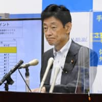 Economic revitalization minister Yasutoshi Nishimura has had to contend with the sharpest contraction of the nation's economy on record. | KYODO