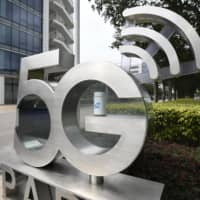 Much of the recent negativity between China and the West has related to Huawei Technologies Co. and its 5G technology. | KYODO