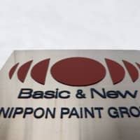 Nippon Paint and Singapore-based Wuthelam are trying to create a dominant paints and coatings company in Asia. | REUTERS