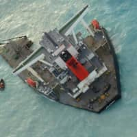 Mauritius oil spill: Data shows ship deviated from shipping lane