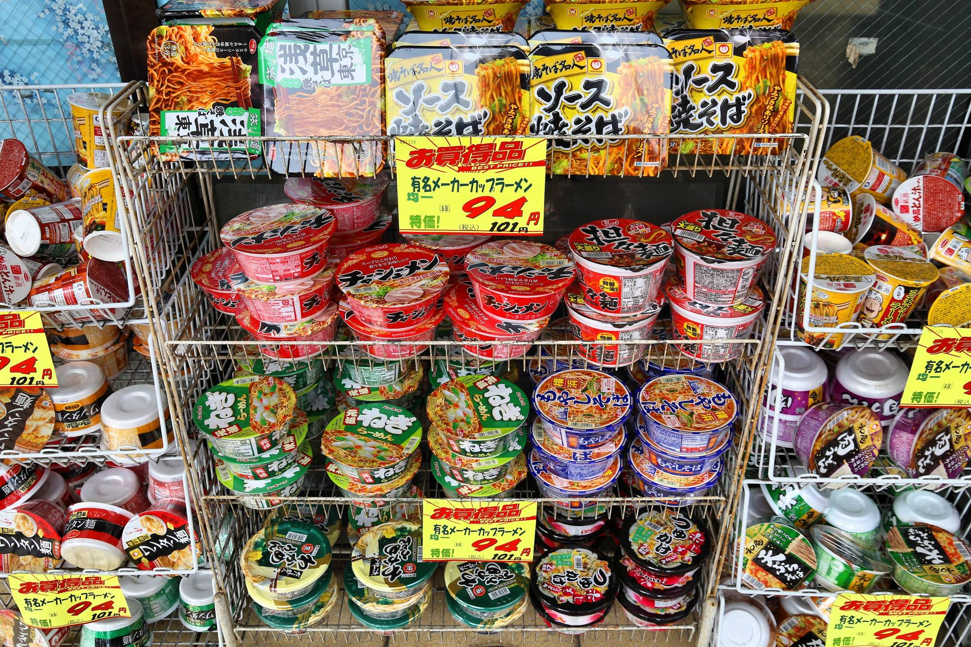 Use it or lose it: With added ingredients and a little imagination, emergency stocks of instant noodles people purchased in March can be transformed into a tasty snack. | GETTY IMAGES