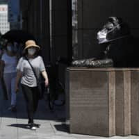 Tokyo confirmed 256 coronavirus infections on Saturday, topping the 200 mark for the third straight day, while seeing an uptick in the number of severe cases. | AP