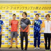 Japan's Olympic hopefuls gear up for Seiko Golden Grand Prix
