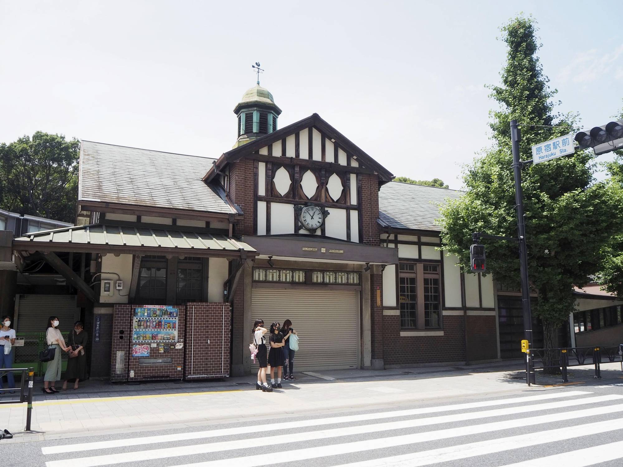 Work to demolish the old Harajuku Station building, which has a 96-year history, will begin on Monday.  | KYODO