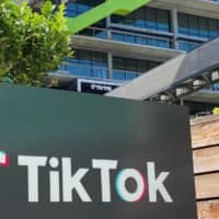 TikTok has said that it tried to engage with the administration of U.S. President Donald Trump for nearly a year, but faced 'a lack of due process' and that the government paid no attention to the facts. | AFP-JIJI