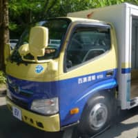 Japan to develop more efficient electric trucks with swappable batteries