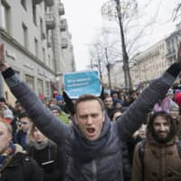 Russian opposition leader Alexei Navalny attends a rally in Moscow in 2018. | AP