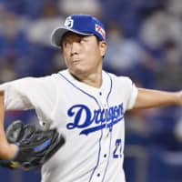 Dragons pitcher Yudai Ono threw a complete game against the BayStars on Sunday at Nagoya Dome. | KYODO