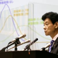 Yasutoshi Nishimura, who is charge of the government's coronavirus response, said the rule could be relaxed earlier if infection rates drop substantially.   KYODO