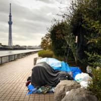 Japan's coronavirus handout not reaching all homeless people