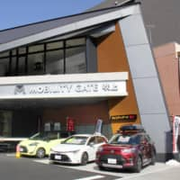 A Toyota Corolla Chukyo Co. outlet in Nagoya offers car sharing services.  | KYODO