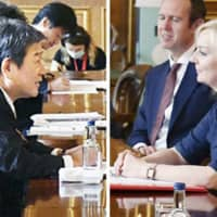Japan and U.K. may hold ministerial talks Friday