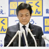 While many of his party's lawmakers will join the new party, Democratic Party for the People leader Yuichiro Tamaki has said he will not be joining them. | KYODO