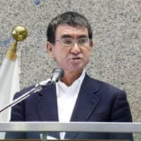 Male-line imperial succession 'extremely risky,' says Japan defense chief