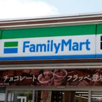 Itochu raises stake in FamilyMart to 65% via tender offer