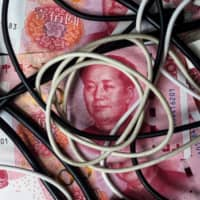 China's digital currency will rise but not rule