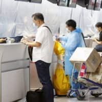 Travel between Japan and Vietnam partially resumed on June 25, but only for members of the business community. | KYODO