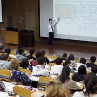 Women make up record 45.5% of university students in Japan