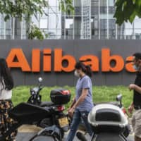 Like Alibaba, Ant has hit the brakes on its U.S. expansion as political and trade tensions between America and China have escalated. | BLOOMBERG