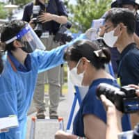 Drill held in Fukui to prepare for nuclear disaster during epidemic