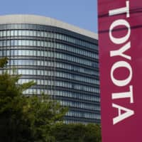 Toyota drafting proposal for fully merit-based annual pay increases
