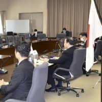 Ministers from 15 Asia-Pacific countries in the Regional Comprehensive Economic Partnership hold a videoconference Thursday. | KYODO