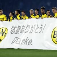 Borussia Dortmund reaffirms commitment to Japan with 'virtual tour'