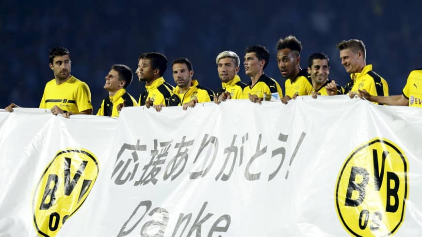 Borussia Dortmund reaffirms commitment to Japan with 'virtual tour ...