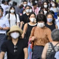 People leaving Tokyo exceeded arrivals in July for first time since 2013