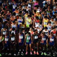Tokyo Marathon may exclude general runners again due to pandemic