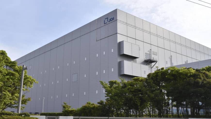 Japan Display to sell part of Ishikawa panel plant to Sharp for $390 million