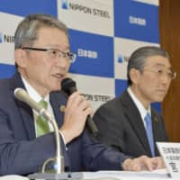 Katsuhiro Miyamoto, executive vice president of Nippon Steel Corp., speaks at a news conference in Tokyo in February. | KYODO