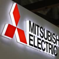 Mitsubishi Electric Corp. will deliver an air radar system to the Philippines as the first export of a complete, new defense product by Japan. | KYODO