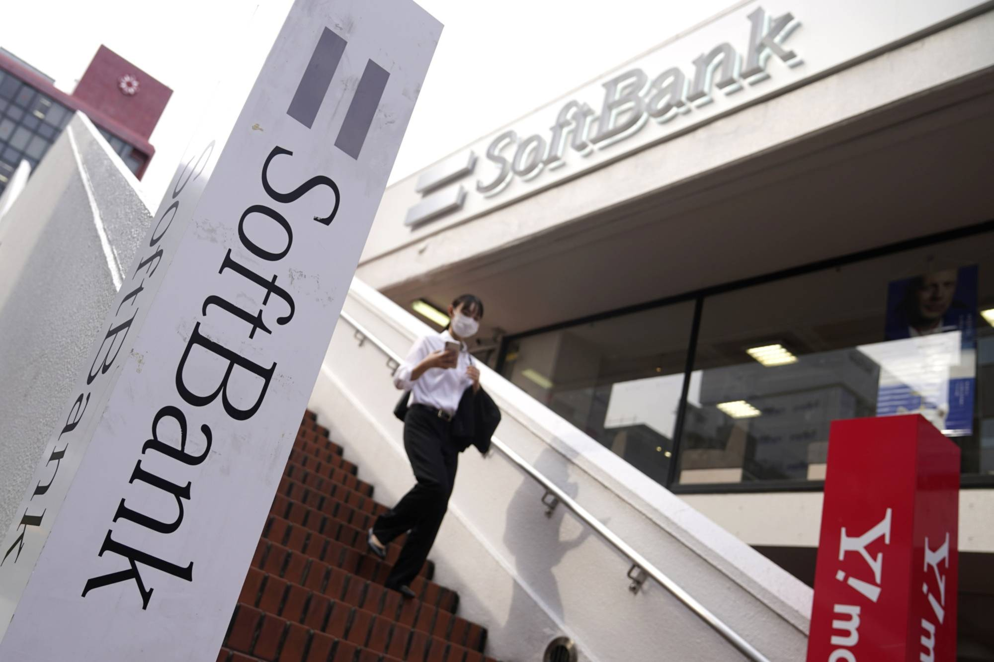 SoftBank Group Corp. said Friday it will sell about ¥1.33 trillion of the stock it holds in wireless unit SoftBank Corp. | BLOOMBERG
