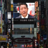 The Japan that Shinzo Abe has left behind