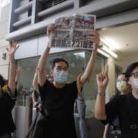 Protesters gather outside a court in Hong Kong on Thursday. Recent attempts to flee Hong Kong point to the anxiety that has set in among activists as China's ruling Communist Party tightens its grip over the semiautonomous city to quell dissent. | AP