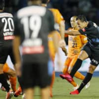 Frontale smashes S-Pulse as Kengo Nakamura scores in return