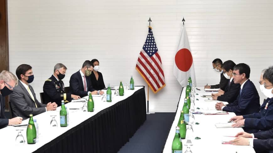 Kono and Esper look to keep China in check, but challenges abound