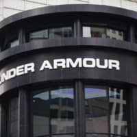 Protein brand DNS is licensed to sell Under Armour sports gear in Japan.   BLOOMBERG
