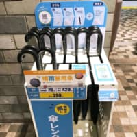 People can borrow parasols for free at some 450 locations in Tokyo and neighboring prefectures when a heatstroke alert is issued. | KYODO