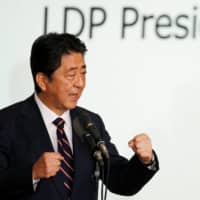 All you need to know about how Abe's successor will be chosen